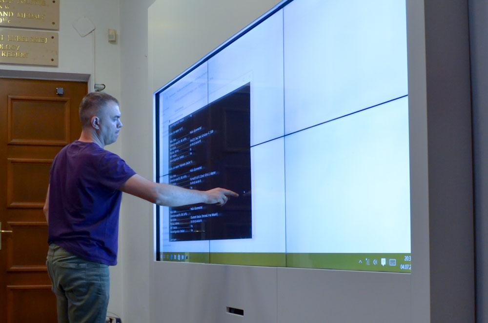 ściana interaktywna